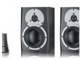 Industry : Dynaudio BM 5A Special Offer - pcmusic