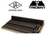 Industry : Universal Audio Announces Trident Audio As New Plug-in Partner - pcmusic