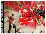 Virtual Instrument : Supalife Dubstep: Hard Edition - pcmusic