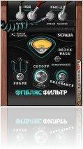 Plug-ins : Schwa Oligarc Filter - macmusic